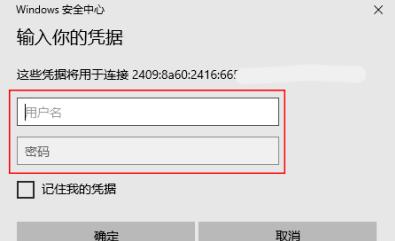 """图文俱全的详细攻略告诉你""""IPV6怎么使用"""""""