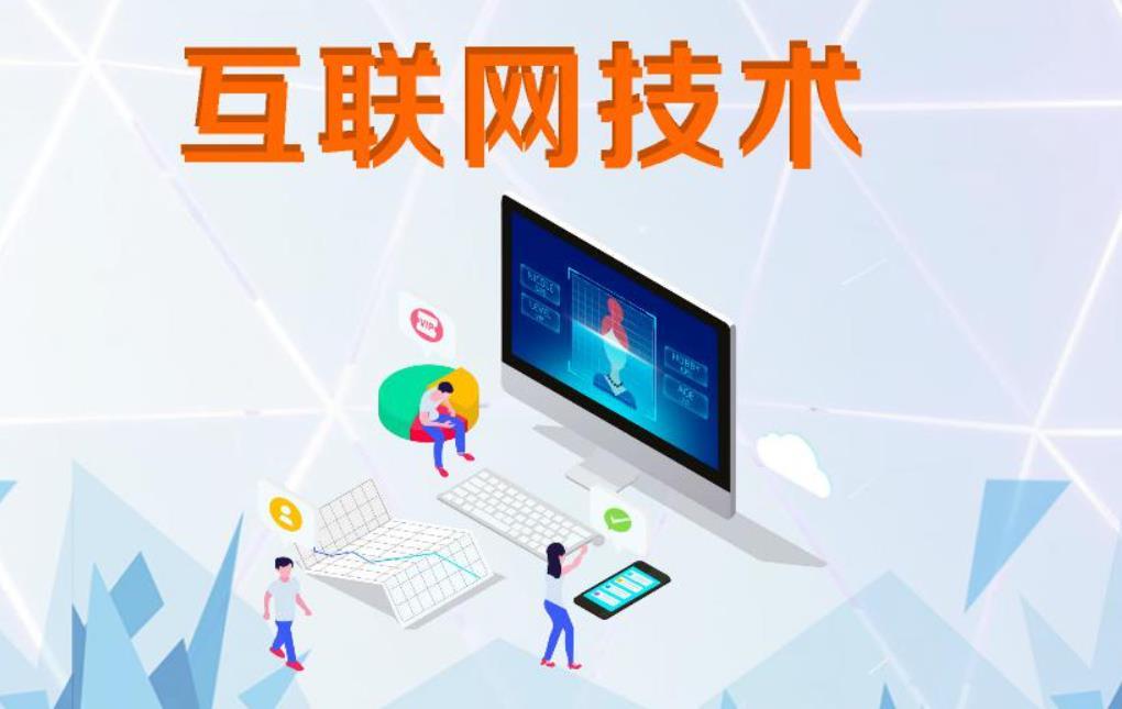 发明互联网技术的美国,在IPv6上,被中国反超了?