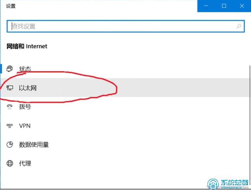 win10系统ipv6无访问权限上不了网怎么办
