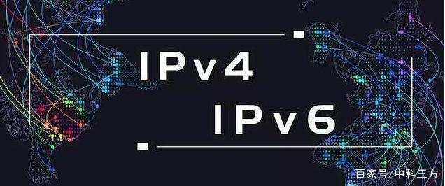 IPv4向IPv6转换的几种技术分析