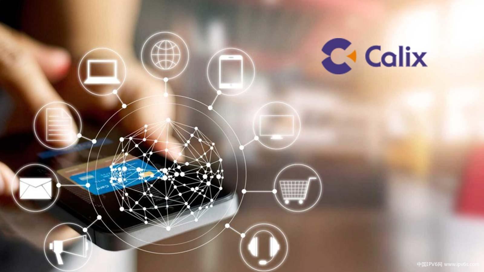 美国Calix增加了端到端IPv6支持,使服务提供商能够安全地扩展其网络