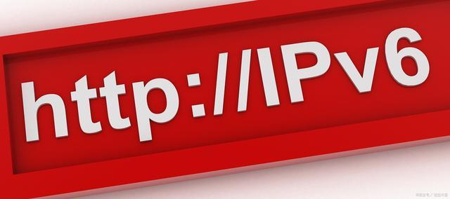 政府、企业、事业单位与公司网站怎样进行IPv4转IPv6网关升级、增强网站安全?