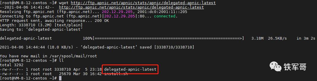 你知道中国大陆一共有多少IPv4地址吗?