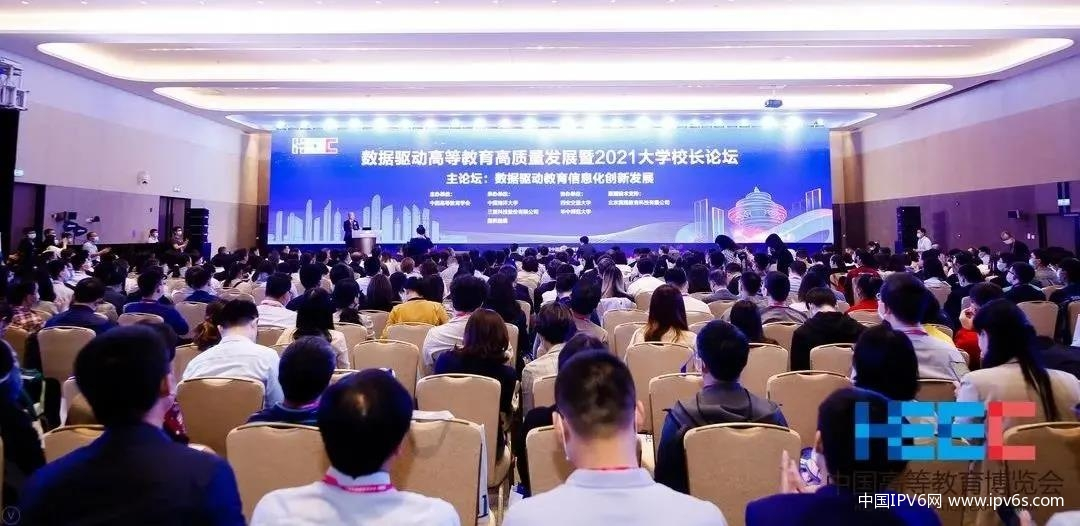 吴建平院士:中国教育的发展要靠数据驱动,要靠网络强有力的支撑