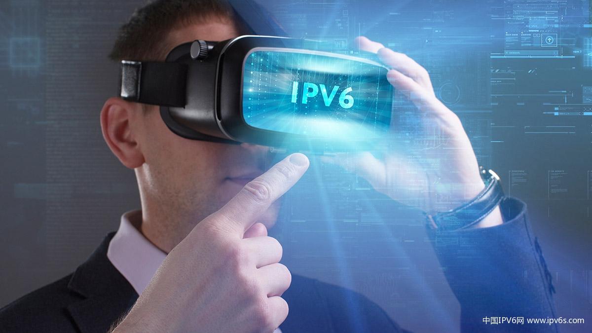 清华大学王子逸、崔勇:基于IPv6协议的移动低延迟VR系统