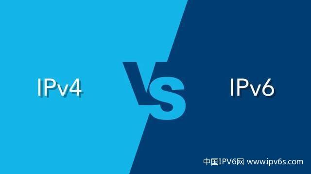 不争气?为什么人人推崇的IPv6,到现在还没取代IPv4?