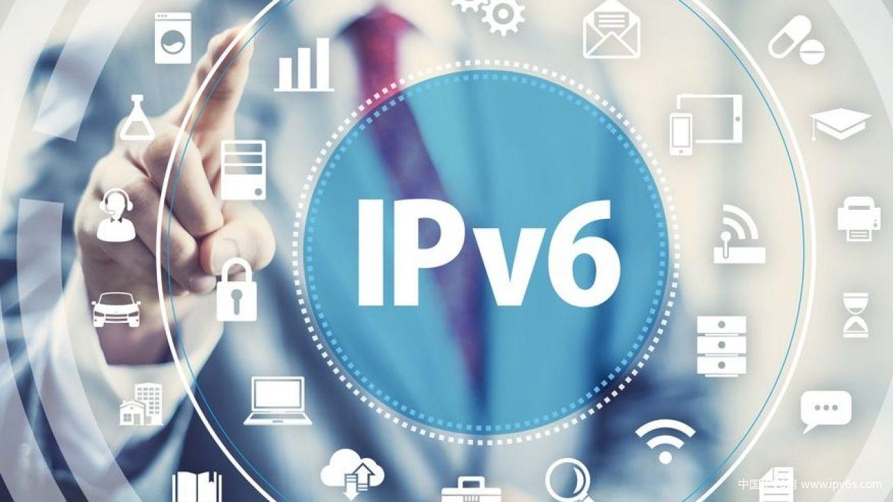 乌克兰GSMINFO:IP地址是如何产生的以及为什么需要IPV6
