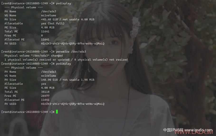 OracleCloud甲骨文Oracle Linux8扩容引导卷
