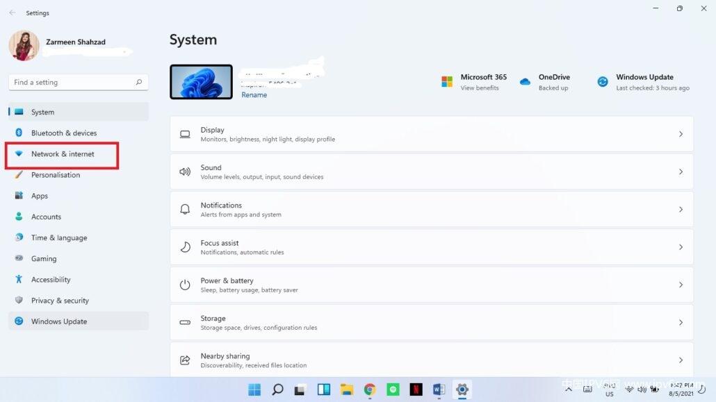如何修复Windows 11计算机上的网络安全密钥不匹配错误