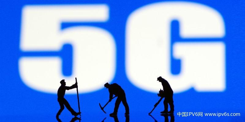 工信部:5G基站覆盖全国所有地级市 多地明确未来5年目标