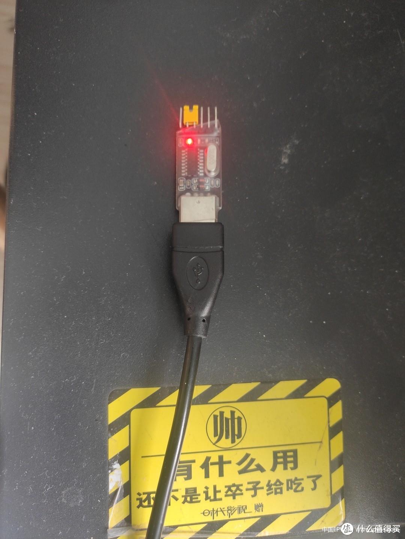 将CH340模块通过usb延长线连接电脑,此时不用接杜邦线,因为是安装驱动