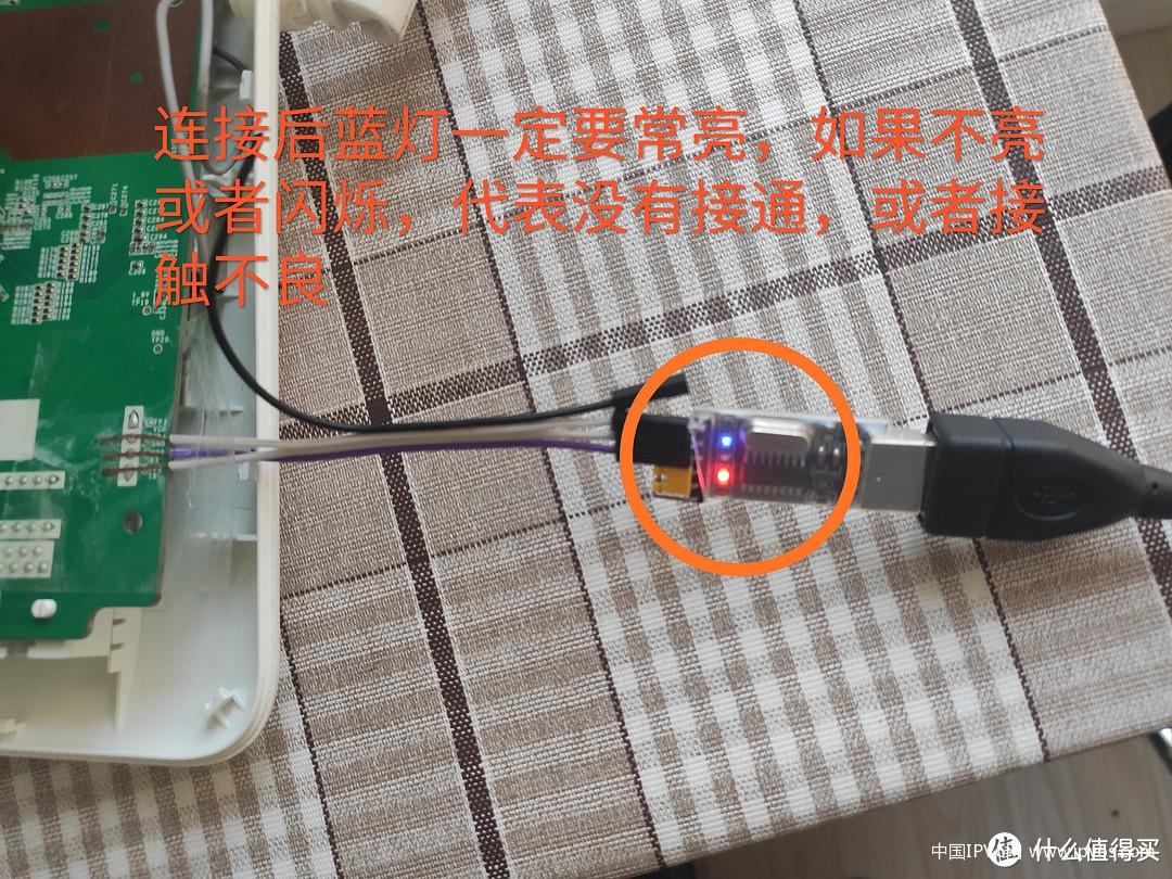 再将连接好K2的CH340模块通过usb延长线连接电脑