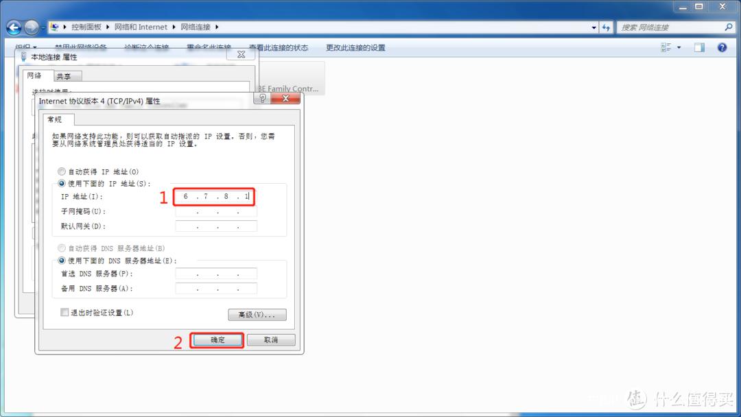 按照之前方法将ip地址改为6.7.8.1,只有这样才能进入AC控制界面