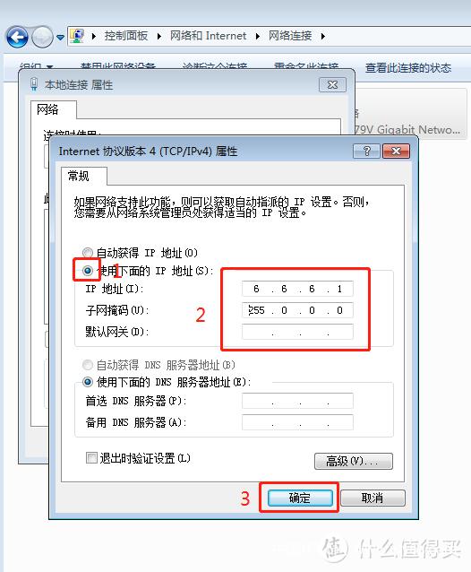 按照之前方法将ip地址改为6.6.6.1,只有这样才能进入AP控制界面