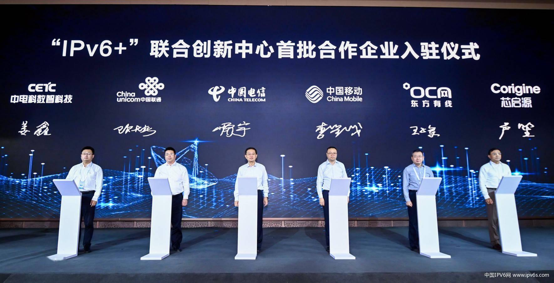 足够给地球上每一颗沙子分配一个网址!这种网络的部署,中国领先,上海领跑